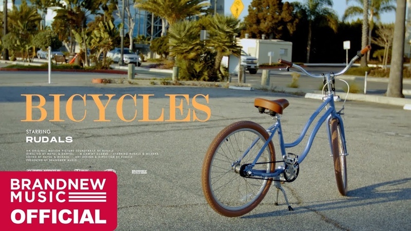 루달스 (Rudals) 자전거 못 타는 여자 (Bicycles) MV TEASER