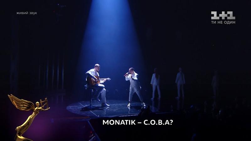 MONATIK C.O.B.A? Live performance YUNA Music Awards 2019