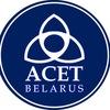 ACET BELARUS