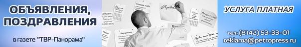 симпсон слушании расходы на поздравление сотрудника в газете месте современного