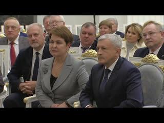 Путин проводит встречу с региональными уполномоченными по правам человека в России