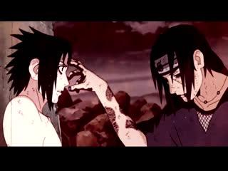 AMV //Наруто/Naruto// Итачи и Саске