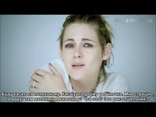 Can Kristen Stewart guess whats inside this Underwater-inspired mystery box (рус.суб)