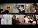 Евреи из секты *Хабад Любавич* Узурпаторы СССР и не только