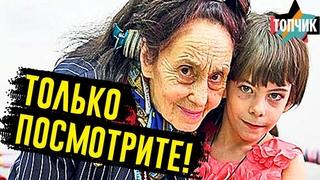 Женщина впервые стала мамой в 66лет.Как выглядит ее 14летняя дочь и относится к пожилой родительнице