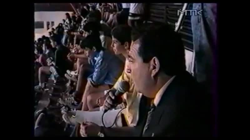 ТЕЧ 1995 групповой этап Дина Торрино