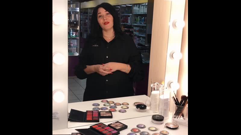 Мастер-класс по визажу Цветотерапия в макияже