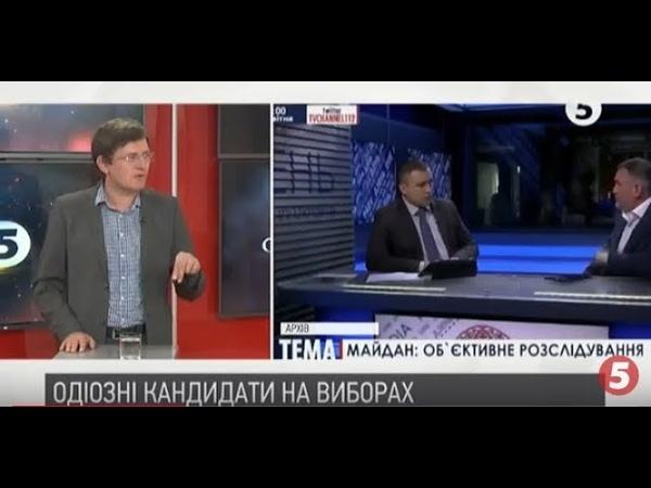 Кузьмін, Онищенко... Як реагувати ЦВК на одіозних кандидатів в нардепи | Андрій Магера