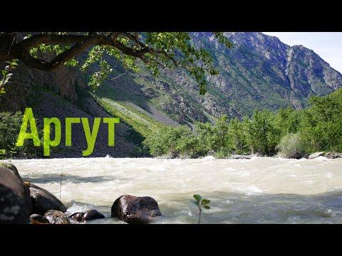 Алтай. Река Аргут / Водопад Куркуре