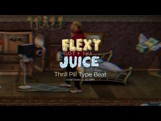 Flexy got tha juice — «dior chain»
