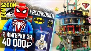 ДВЕ LEGO ФИГУРКИ ЗА 40 000 И НИНДЗЯГО СИТИ