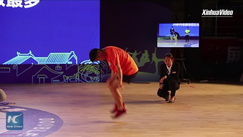 Chinese teenager breaks own record in jump rope contest