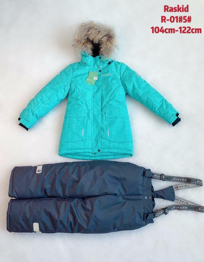 Зимний костюм Raskid R- 01-5