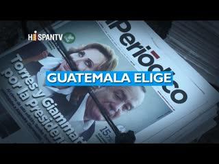 Ii vuelta de las elecciones presidenciales de guatemala