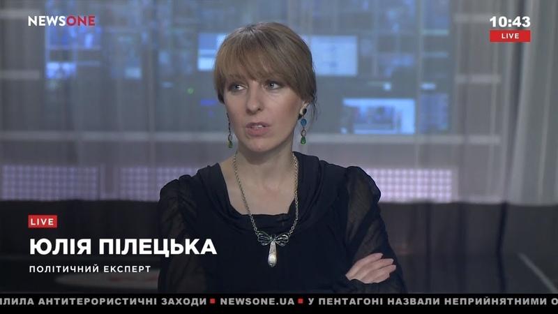 Пилецкая рассказала за счет чего в Украине сократился уровень бедности 13 12 18