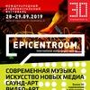 Фестиваль EPICENTROOM
