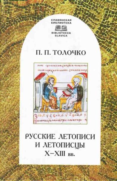 Книги по истории Древнего мира