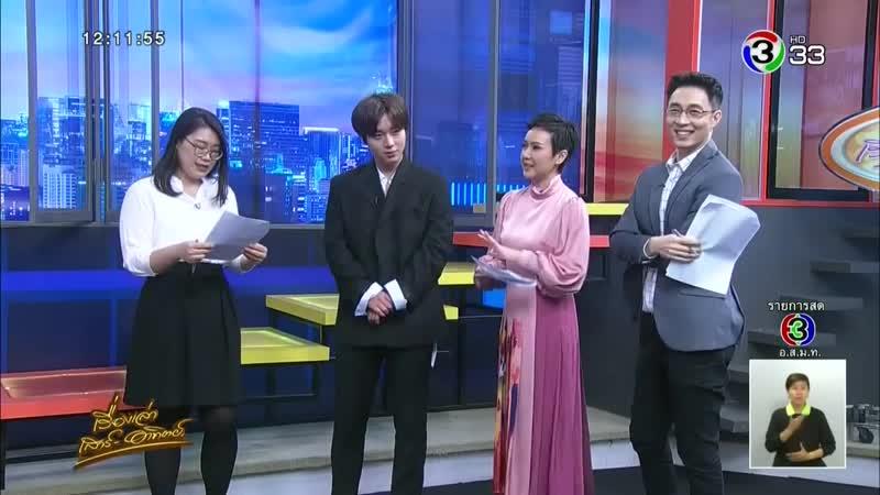 วิงค์บอยสุดคิ้วท์ 'พัค จีฮุน' มาแจกความสดใส ก่อนระเบิดความสนุก ในคอนเสิร์ตใหญ่ครั้งแรกในเมืองไทย