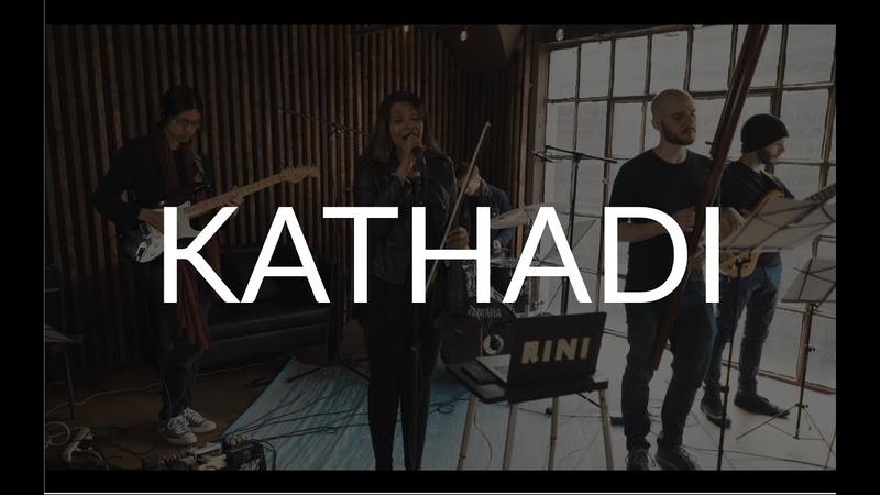 Rini Kathadi