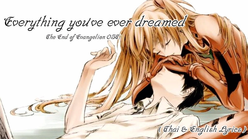 Everything You've Ever Dreamed 「feat ARIANNE」 The End of Evangelion OST Thai English Lyrics