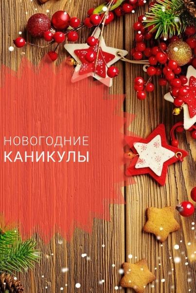 Скачать Новогодние Обои На Айфон