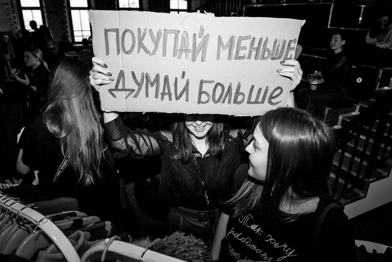 Фото из группы ВКонтакте «Контора пароходства»