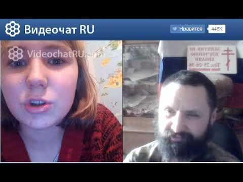 26 01 2020 Пупков Сергей беседует с дочерью бывшего главаря секты