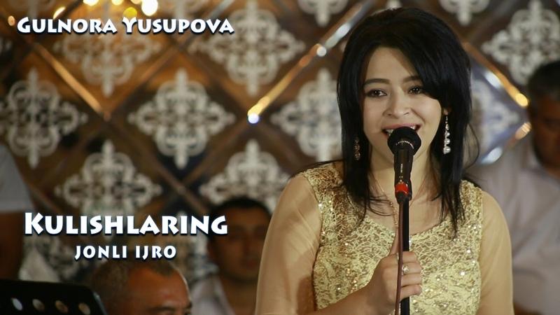Gulnora Yusupova - Kulishlaring | Гулнора Юсупова - Кулишларинг (jonli)