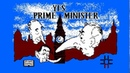 Yes Prime Minister (Oxford Digital) - Amstrad cpc