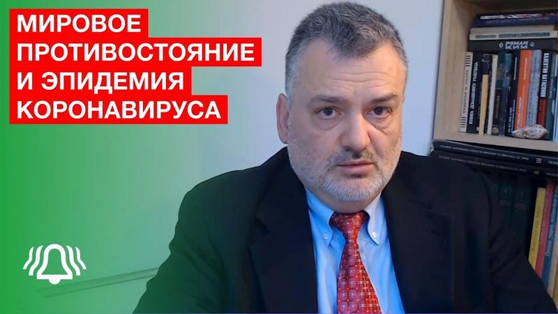Что ПРОИСХОДИТ с миром. Пламен Пасков о Лукашенко и МИРОВОМ противостоянии. Интервью БЕЛРУСИНФО 2020