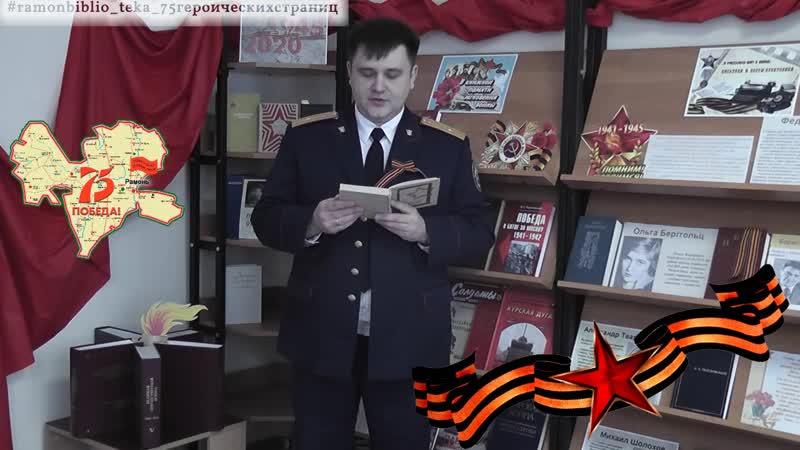Н.А. Калмыков - следователь по особо важным делам Семилукского МСО