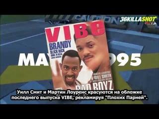 "Three 6 Mafia: How ""Mystic Stylez""  (May 23rd) | This Day In Hip Hop (rus sub by 36 Killa Shot)"