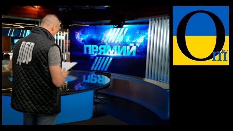 Зеленський наказав навчити ЗМІ працювати правильно