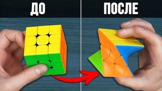 СКРУЧЕННЫЙ КУБИК РУБИКА twisty cube
