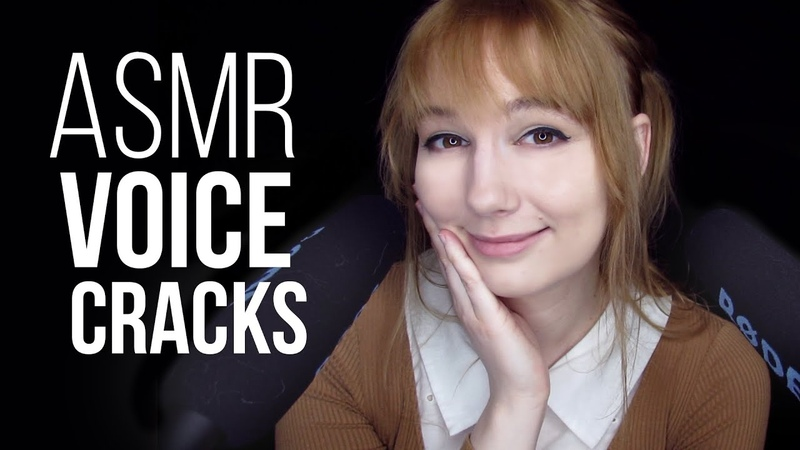 ASMR Voice Cracks Voice Breaking Raspy Whisper Weird Trigger Give It a Chance