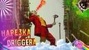 НАреЗка от DriggeRa 🔥 / СПОРИМ ЗАСМЕЁШЬСЯ / ТесТ НА ПСИХИКУ!! / 🔥 ЛУЧШИЕ ПРИКОЛЫ