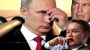 В Кремле дикий Ор Дырка в Газпроме