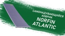 Самонадувающийся коврик Norfin Atlantic Light Обзор