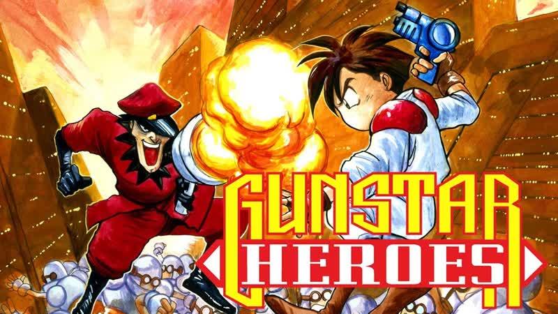ачивим Gunstar heroes