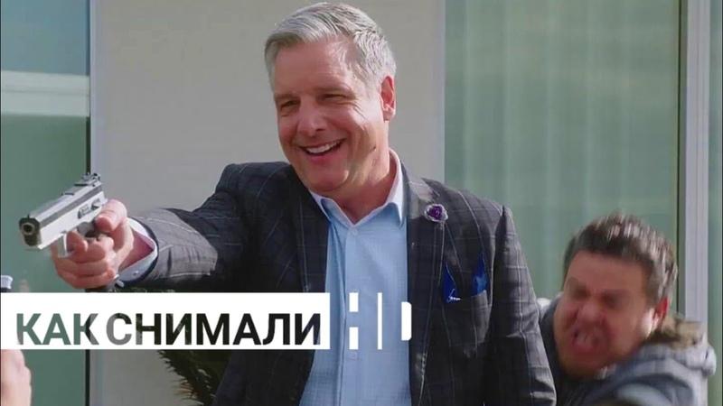 Вероника Марс 4 сезон Как снимали сериал 2019