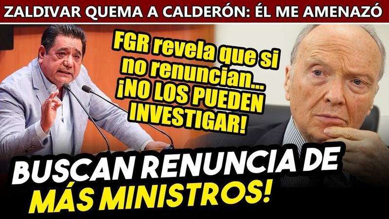 FGR revela que sin renuncia, no podían ir por Medina Mora. Morena va por más ¡SALIDAS DE MINISTROS!