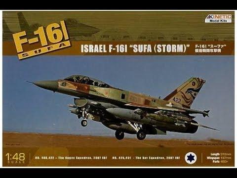 Kinetic Model Kits F 16I Sufa 1 48 Scale Model In Box Review