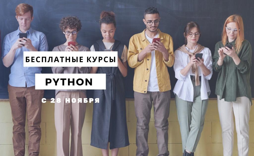 Бесплатные курсы программирования в Нижнем Новгороде