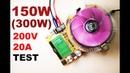 Juwei Электронная нагрузка 150W Разгон до 300W !! Electric load 150W!