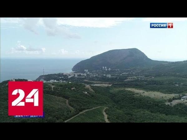 Букинг по русски в России разработают агрегатор предложений аренды жилья Россия 24