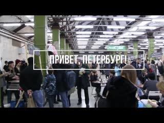 Приглашаем на первый вегмарт в санкт-петербурге 8-9 февраля