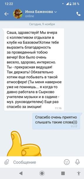 Фото №457241445 со страницы Александры Демиховской