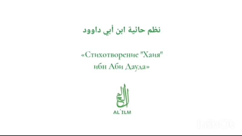 Al.ilm__20200218_37.mp4