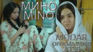 Мино - мама | Mino - Modar | مینو - مادر | new Tajik song  2020