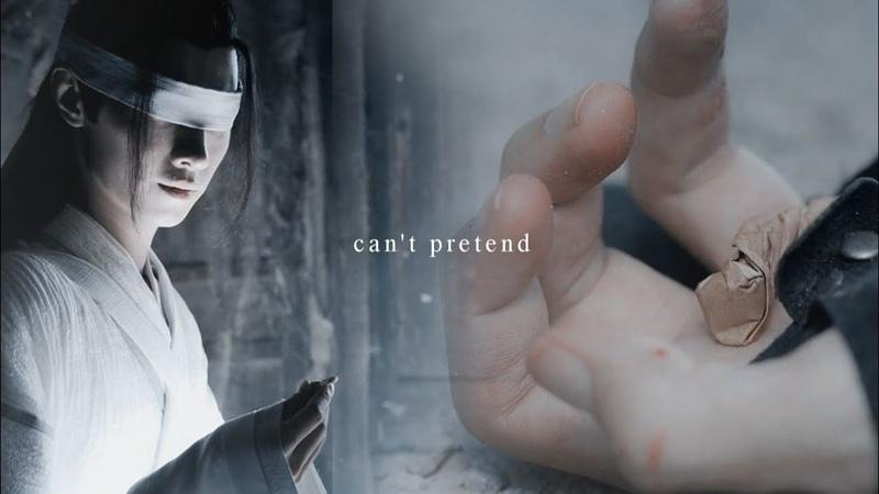 BL |xue yang xiao xingchen 陈情令 || can't pretend ||